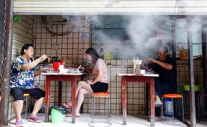 河南濮阳将早餐店列入大气污染排查名单,被环保部点名批评