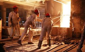 河北保定:9月底完成散乱污企业整治,年内钢铁产能全部退出