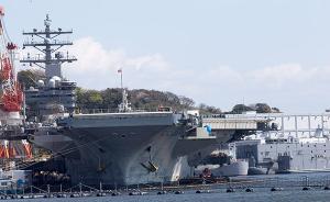"""韩媒:美国三艘航母下周罕见集体抵达半岛""""战区"""",警告朝鲜"""