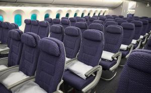 美联航拖拽乘客事件,为什么不是一个偶然?