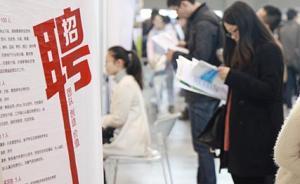 江西25个贫困县事业单位放低姿态招人,学历最低放宽至中专