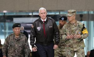 美副总统访问板门店对朝鲜施压,称美对朝鲜战略耐心已结束