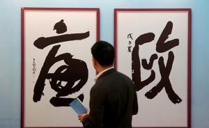 上海地产集团原副总裁辛继平涉嫌严重违纪接受组织审查