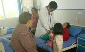 四川一小学27名学生呕吐腹泻,官方:非食物中毒,正检测