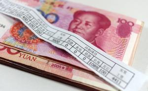 机构:中国银行业员工去年普遍没涨工资,互联网业在加薪招人