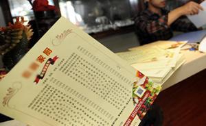 上海食药监对接三大外卖平台:1154家私房菜近七成无证