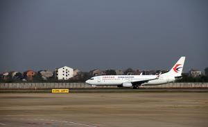 """浙江规划3年后至少拥有20个机场,实现民用机场""""市市通"""""""