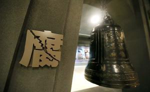 河南永城市公安局主任科员门建华涉嫌严重违纪,接受组织审查