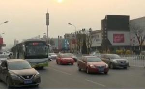 """央视调查:燕郊车主""""摆渡进京""""纯属谣言,凸显北京拥堵痛点"""