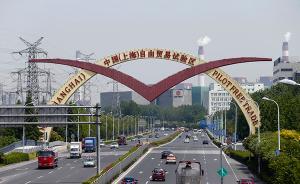 """上海自贸区首个华人博士""""中国绿卡""""申请成功受理"""