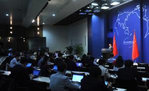 中国外交部:希望美方调整过时的对华出口管制政策