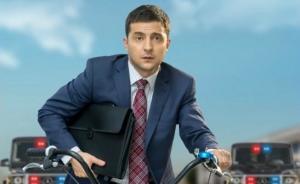 乌克兰电视剧的脑洞:反腐的重任交给了历史老师