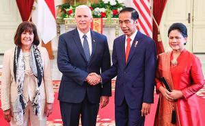 彭斯见印尼总统:美期待与东南亚最大经济体建立双赢贸易关系