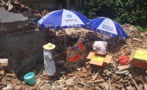 长沙非法强拆致居民被埋废墟死亡,7名责任人已被立案侦查