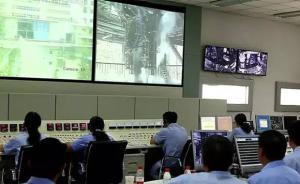 中国重型运载火箭500吨级液氧煤油发动机初步试验成功