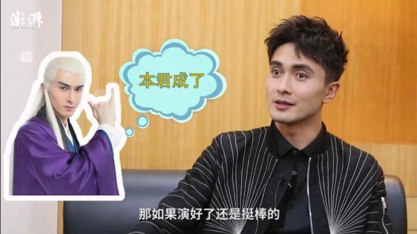 专访|高伟光:我的偶像是王学圻、李雪健这些老师