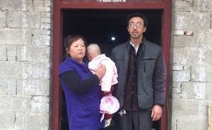 陕西一女童失踪4天后被神秘男子半夜送回,警方正追查嫌疑人