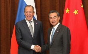 王毅会见俄罗斯外长拉夫罗夫,双方就朝鲜半岛核问题交换意见