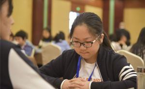宁波12岁女孩成全国最年轻象棋国家大师:休学一年每天特训