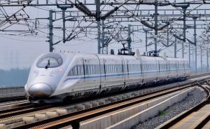京沪高铁廊坊至天津南间接触网挂异物,导致部分列车晚点