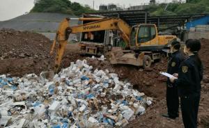 重庆查获并销毁一批变质进口冻猪肉,共计22.2吨