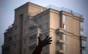 老小区装电梯底楼反对咋办,南京:2/3居民同意就可推进