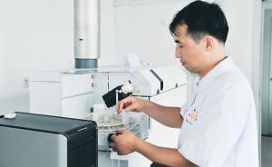 天津检验检疫退运一批pH值不合格进口服装,来自孟加拉