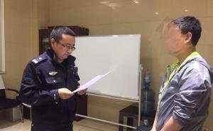 成都两名无人机黑飞者被抓,因尚未影响机场航班均被拘留5日