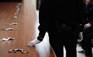 陕西省检:8名假记者涉嫌敲诈勒索被捕,从问题企业获利数万