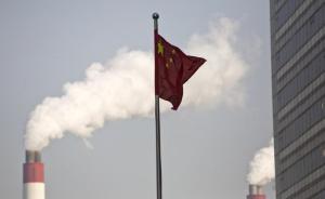 环保部第二轮强化督查全面展开,近七成被查企业存在环境问题