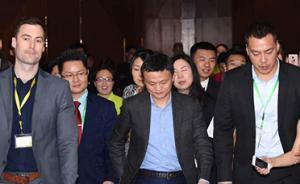 马云谈新型政商关系:企业表现存在感的最好方式就是依法纳税