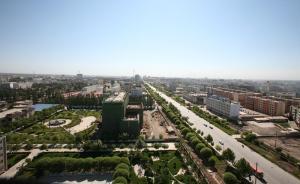 新疆喀什和田实施十万人就业计划:以业安人、以业稳人