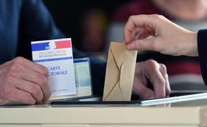 当地时间2017年4月23日,法国斯特拉斯堡,法国总统大选首轮投票正式开始,民众参加投票。