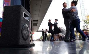 广西南宁启动广场噪声整治,广场舞扰民屡教不改将被暂扣音响
