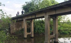 """江西鄱阳""""水利局官员称没公车不便去看危桥""""续:两人被免职"""