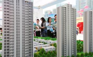 央媒刊文:限购、限售和限贷或成为中国大城市楼市新长效机制