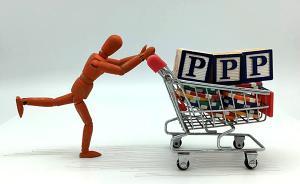地方版扩大开放新政密集出台:支持外资企业参与PPP
