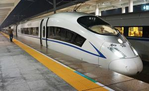 广东十三五末市市通高铁,新建高速公路2/3在粤东西北
