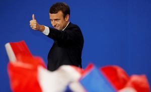 欧洲观察室|总统大位属谁似已无悬念,但法国会重焕活力吗