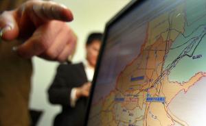 首次地理国情普查:全国房屋建筑面积相当于一个山西省