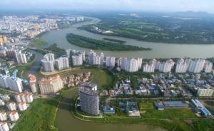 库存周期32个月的海南琼海也限购:外地家庭限购1套住房