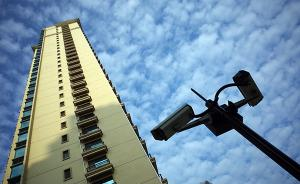 各地楼市调控思路趋于一致:新房不准涨价,二手房短期不能卖