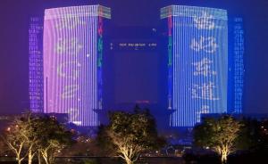 杭州将视情入户核查登记人员信息,排查G20峰会安全隐患