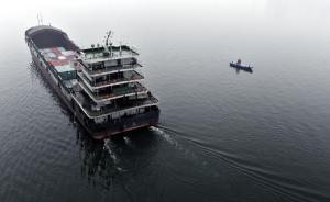 """长江黄金水道""""瓶颈""""初步破解,万吨级船队可昼夜双向通航"""