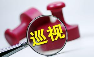 央媒探访天津整改圈子文化、好人主义:黄兴国曾是主要污染源