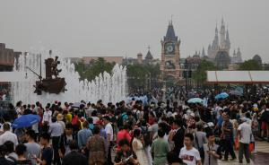 上海国际旅游度假区开放一周年,年接待游客约1700万