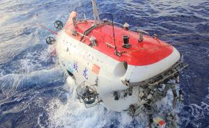 """""""蛟龙""""号明日将进行今年南海第一潜,开展采矿试验区选址"""