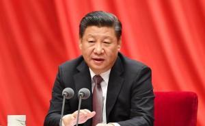 习近平主持召开中央政治局会议:分析研究当前经济形势和工作