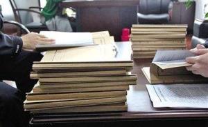 """浙江省检:加快推进""""性侵未成年人""""犯罪人员信息公开制度"""