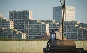 南京发布人才安居办法:最高可享受150平方米共有产权房